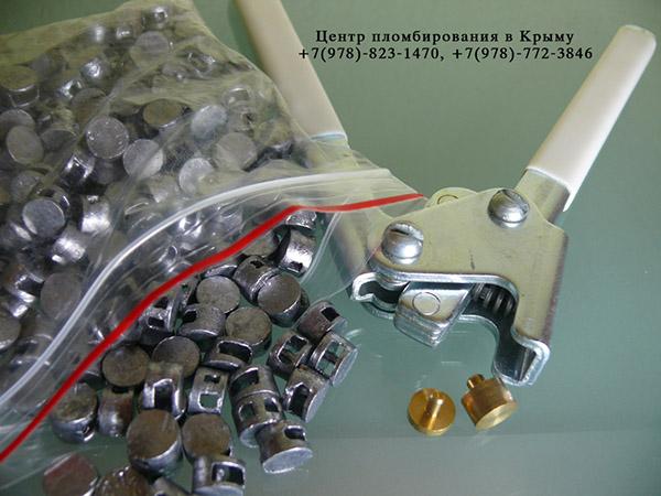 Как выпрессовать свинцовую пломбу из газового счётчика